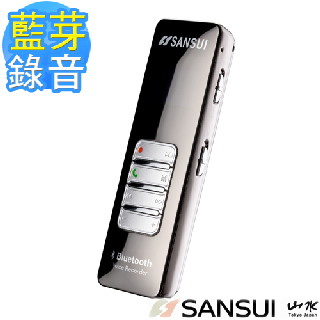 【12H速達-日本山水SANSUI】藍芽/MP3/數位專業4G錄音筆(JRP05)