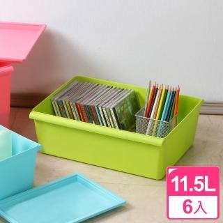 【真心良品】糖果屋附蓋式11.5L收納箱(6入)