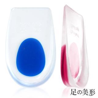 【足的美形】矽膠杯型後跟墊(2雙)