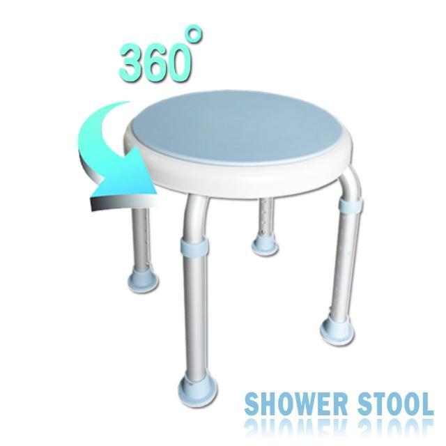 【舞動創意】輕量化鋁質momo服務電話可旋式360度防滑洗澡椅(天空藍)