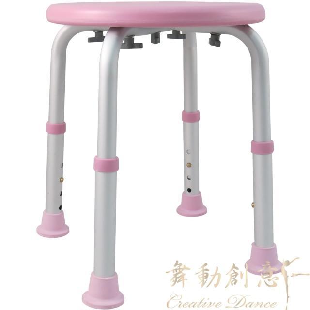 【舞動創momo購物網客服專線意】輕量化鋁質可昇降浴室防滑洗澡椅(嫩粉紅)