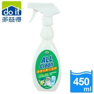 【多益得】環境消臭抗菌劑(450cc)