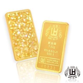 【煌隆】2台錢幻彩純金條(金重7.5公克)