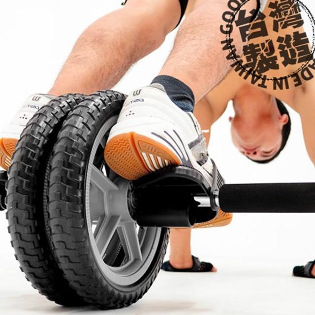 【部落客推薦】MOMO購物網台灣製造WHEEL巨大型手足健美輪(P260-797A)評價怎樣momo電話客服