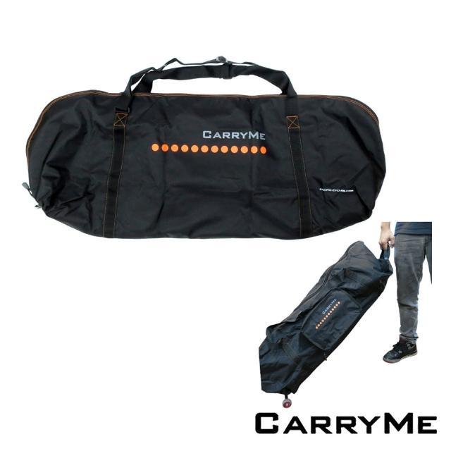 【開箱心得分享】MOMO購物網【CarryMe】專用攜車袋(黑)價錢m0m0購物台