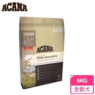 【愛肯拿ACANA】全犬種 單一蛋白 無榖配方 低敏美膚 鴨肉+巴特利梨(6公斤)
