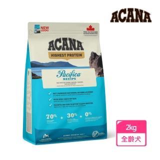 【愛肯拿ACANA】挑嘴犬 太平洋饗宴 無榖配方 多種魚薰衣草(2公斤/4.4LB)