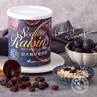 【紅布朗】超大無籽葡萄乾(420gX1罐)momo 2000 折價券
