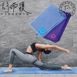 【開箱心得分享】MOMO購物網【Fun Sport】超細纖維瑜珈鋪巾(2條一組)好嗎momo電視購物網