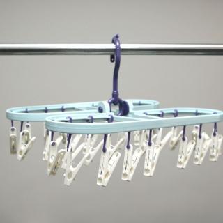 【HIKOYA】橢圓摺疊式收納曬衣架32夾(2入組)
