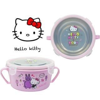 【HELLO KITTY】不鏽鋼雙耳隔熱碗/幼兒學習隔熱餐碗(粉紅 買1送1)