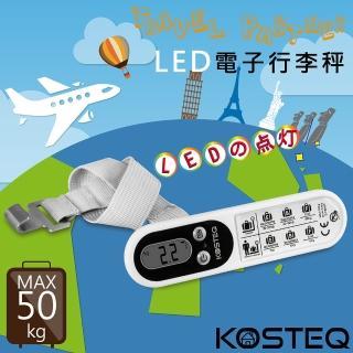 【KOSTEQ】LED電子行李秤(白*TLS-820WT)