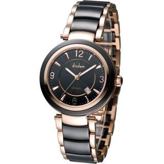 【Diadem 黛亞登】夏日限定時尚陶瓷腕錶(8D1407-511RG-D)