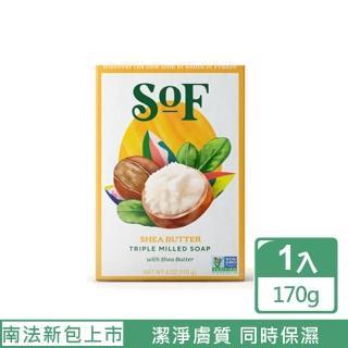 【South of France 南法】南法馬賽皂 - 乳木果油 170g(一般、乾性肌膚對應)