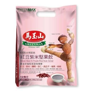【馬玉山】紅豆紫米堅果飲12入(免費加量2入)