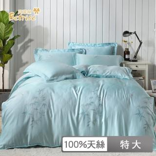 【Betrise淡淡花香】頂級特大100%奧地利天絲TENCEL四件式兩用被床包組