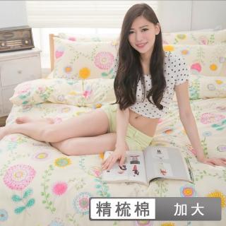 【eyah】100%純棉雙人加大床包枕套三件組(早春花樣)