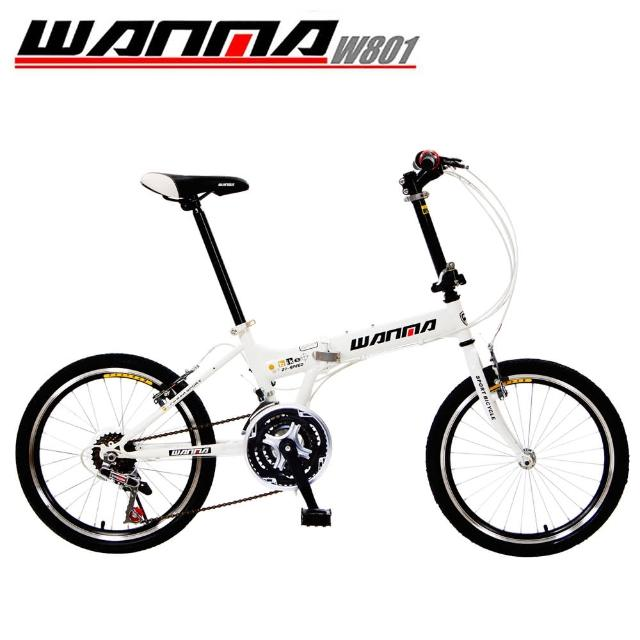 【WANMA】城市momo台悠遊 W801 20吋21速小徑折疊車(多配色可選)