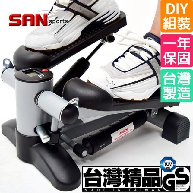 【網購】MOMO購物網【SAN SPORTS】台灣製造 超元氣翹臀踏步機(P248-S01)好嗎momo的電話
