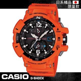 【CASIO 卡西歐 電波錶】日系版-飛行太陽能電波錶(GW-A1100R-4AJF)