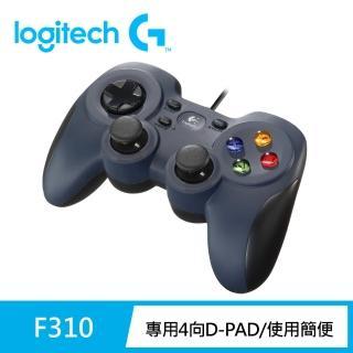 【Logitech 羅技】遊戲控制器F310