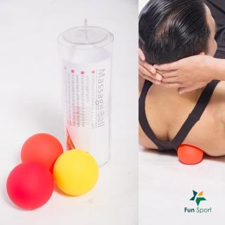 【Fun Sport】舒肌樂激痛點-Tigger point-按摩球(3種硬度組合)