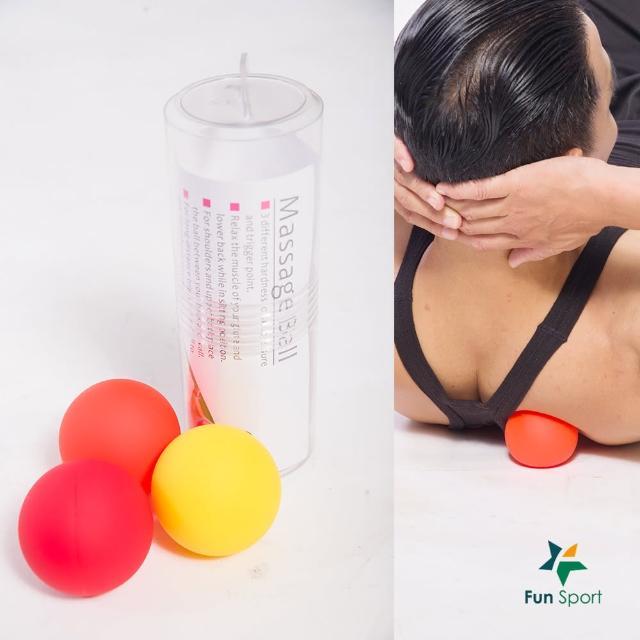 【Fun Sport】舒肌樂激痛點-Tiggmomo 抽獎er point-按摩球(3種硬度組合)