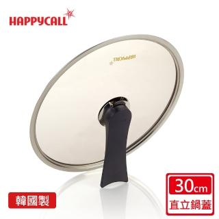 【韓國HAPPYCALL】李英愛可立式鍋蓋(30cm)
