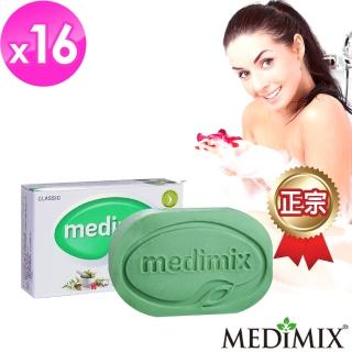 Medimix印度翡翠全效神皂(精純限量版)(J2)