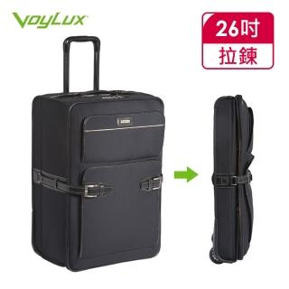 【VoyLux伯勒仕】復古都會系列-26吋收折專利行李箱(黑2688204)