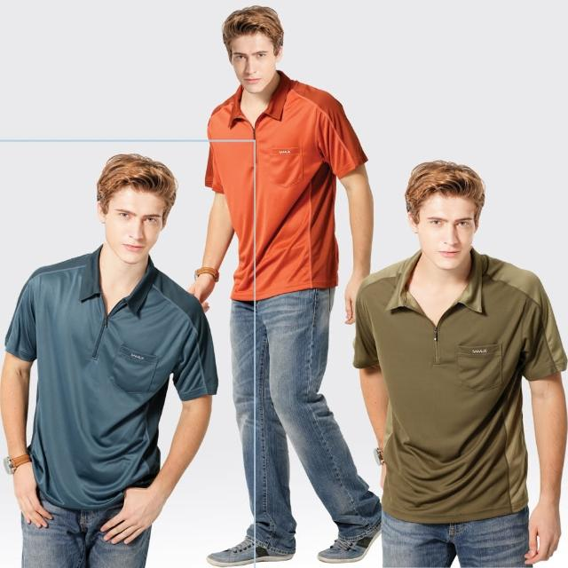【SAMLIX 山力士】男款 MIT富邦電視購物台 台灣製  吸濕排汗 椰碳紗   短袖  POLO衫#SP105(橘色.丈青.棕色)