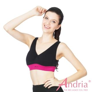 【Andria安卓亞】超輕感美胸無痕內衣(黑x桃)