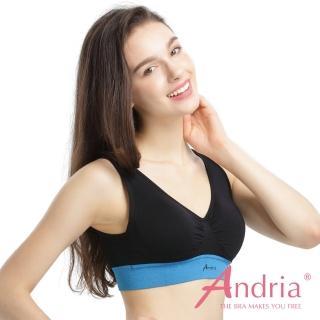 【Andria安卓亞】超輕感美胸無痕內衣(黑x藍)