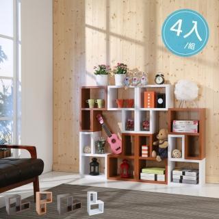 【BuyJM】超厚2.5公分創意組合收納櫃/書櫃-4入組(3色)