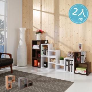 【BuyJM】超厚2.5公分創意組合櫃/置物櫃-2入組(3色可選)