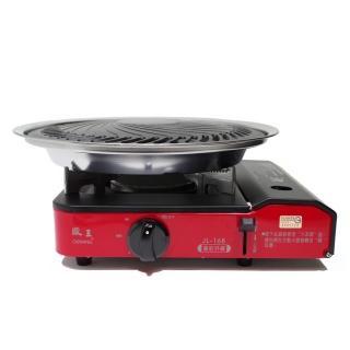 【☆中秋節熱銷☆】歐王-卡式休閒爐+ 超級燒烤盤(JL-168+K1BQ-007)