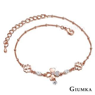 【GIUMKA】幸運草愛語腳鍊 精鍍玫瑰金 鋯石 名媛淑女款 單個價格 ML04013-2(玫金款)