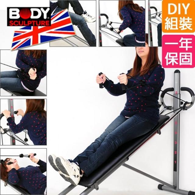 【開箱心得分享】MOMO購物網【BODY SCULPTURE】十項全能舞動健身板(C016-1700)評價好嗎momoshop富邦購物網