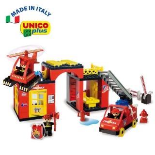 【義大利Unico】消防救援豪華組(新春玩具節大推薦)
