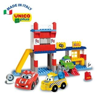 【義大利Unico】CARS多功能維修站組(新春玩具節大推薦)