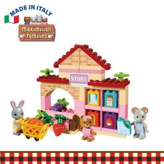 【義大利Unico】麥斯米蘭森林家族-趣味超市組(歡樂玩具節)