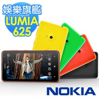 【Nokia】lumia 625 4.7吋雙核影音娛樂旗艦