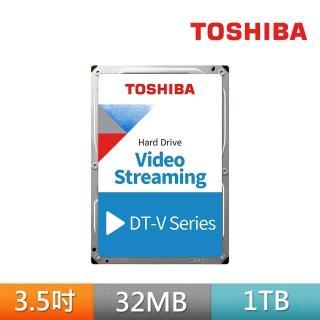 【TOSHIBA富基】1TB 3.5吋 5700轉 監控硬碟(DT01ABA100V