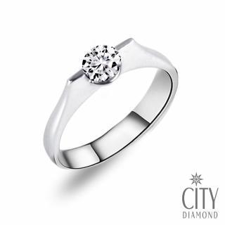 【City Diamond引雅】『星光點點』30分鑽戒