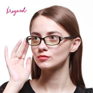 【MEGASOL】藍寶石鍍膜UV400藍光眼鏡(任選2只折200元-MS9226-7色)