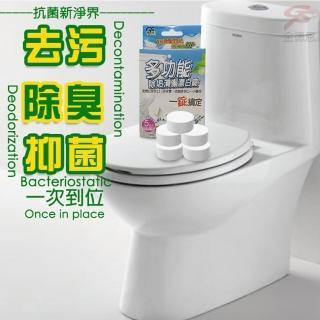 【金德恩】MIT神奇多功能除垢清潔漂白錠5入/2盒(除垢、除臭、驅蟲)