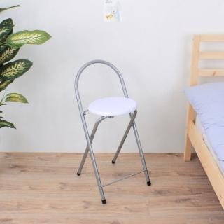【E-Style】鋼管高背(木製椅座)折疊-吧台椅/吧檯椅-素雅白色(1入組)