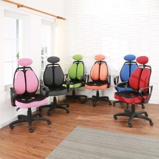 【BuyJM】彩色造型可調式頭枕3D座墊辦公椅(6色可選)