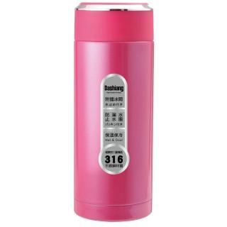 【路易王子】真水概念杯(350ML粉色)