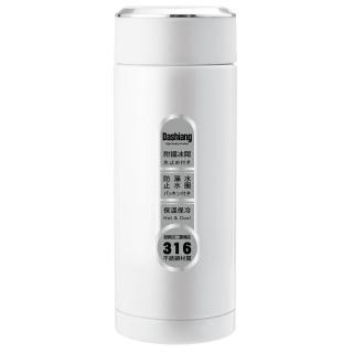 【路易王子】真水概念杯(350ML白色)